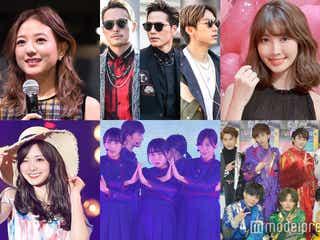 AAA、三代目JSB、AKB48、乃木坂46、欅坂46、超特急…最も検索された日は?【2017年末特集】
