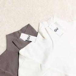 """思わず2色買いした!GUの""""1990円セーター""""着回し力高すぎてビビるよ。"""