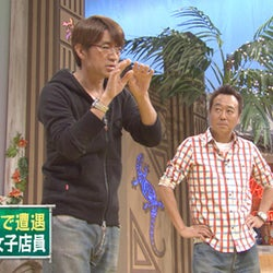 """さまぁ~ず大竹、可愛い女子店員の""""リカイ""""できない一言を紹介 「当たりの回!」と反響"""