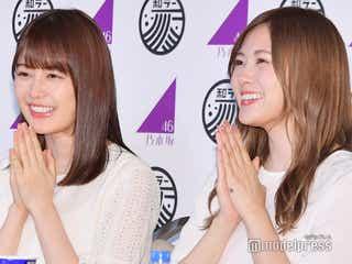 乃木坂46生田絵梨花、卒業発表の白石麻衣にコメント「5月までベタベタしたいと思います」