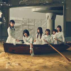 櫻坂46・2ndシングル「BAN」(4月14日発売)TYPE-D(提供写真)