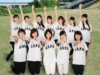 テレ朝「女子アナ12」を結成 世界一奪還を目指す侍ジャパンを全力でバックアップ