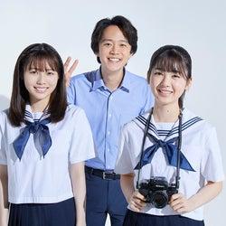 秋田汐梨、林翔太、筒井あやめ(提供写真)