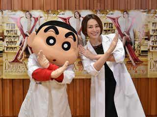 米倉涼子「クレヨンしんちゃん」大門未知子役でアニメ声優初挑戦