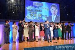 「第34回 FNSアナウンス大賞」授賞式の様子 (C)モデルプレス