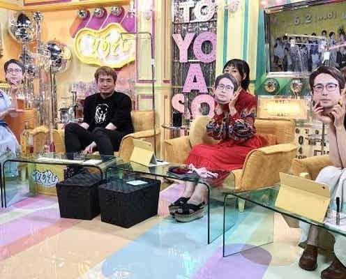 小松未可子、上坂すみれ、徳井青空、ゲストの安元洋貴に質問攻め「言っちゃいけないこと、いっぱい言ってる」<声優と夜あそび>