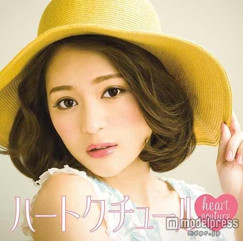chay「ハートクチュール」通常盤(2015年4月15日発売)