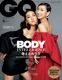 (左から)浅田真央、浅田舞/GQ JAPAN 2018年6月号 Photographed by Maciej Kucia @ AVGVST(C)2018 Conde Nast Japan. All rights reserved.