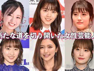 【アイドルから女優へ】西野七瀬・若月佑美・今泉佑唯…新たな道を切り開いた女性芸能人