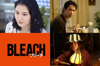 実写版「BLEACH」長澤まさみら新キャスト発表