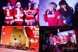 宮城舞らがサンタ姿、ぺこ&りゅうちぇるのカップルランウェイ 豪華クリスマスパーティーに観客熱狂
