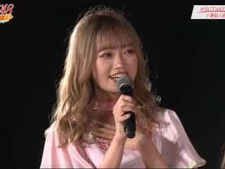 "NGT48「もう1度舞台に立つ」涙で""1年9ヶ月""の想い告白 新曲初合唱も"