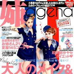 モデルプレス - 桃華絵里、美バスト炸裂のセクシーCA姿で「小悪魔ageha」姉誌にカムバック