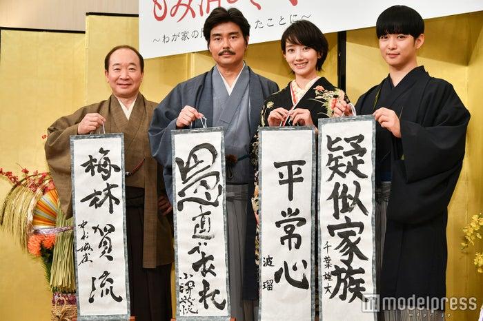 (左から)中村梅雀、小澤征悦、波瑠、千葉雄大 (C)モデルプレス