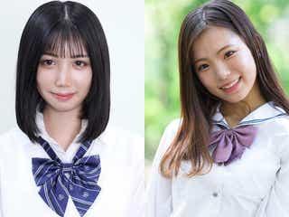 「女子高生ミスコン2020」敗者復活の2人が決定 全国ファイナリスト12人出揃う<日本一かわいい女子高生>