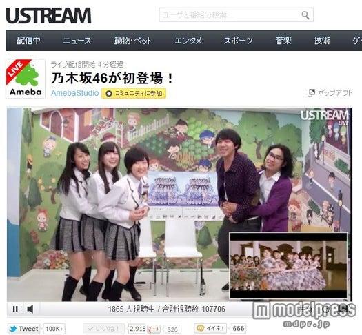 特別番組「乃木坂46『おいでシャンプー』リリース記念特番!」の模様