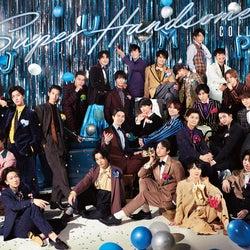 「ハンサム」15周年プロジェクトメインビジュアル(提供写真)