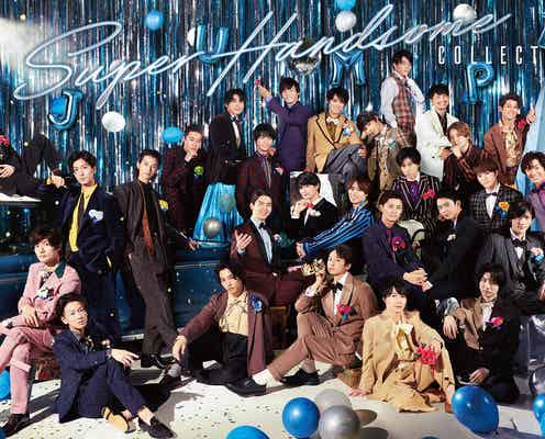 佐藤健・三浦春馬ら「ハンサム」15周年プロジェクトに参加 ライブは過去最大規模・両国国技館で開催<出演者>