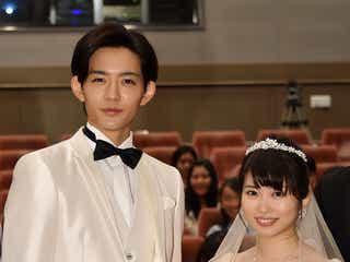 """志田未来&竜星涼""""純白ウエディング""""姿披露「いつも以上に綺麗」 結婚観にツッコミ飛ぶ?"""