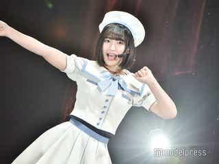 「AKB48矢作萌夏ソロコンサート~みんなまとめてすちにさせちゃうぞ~」 (C)モデルプレス