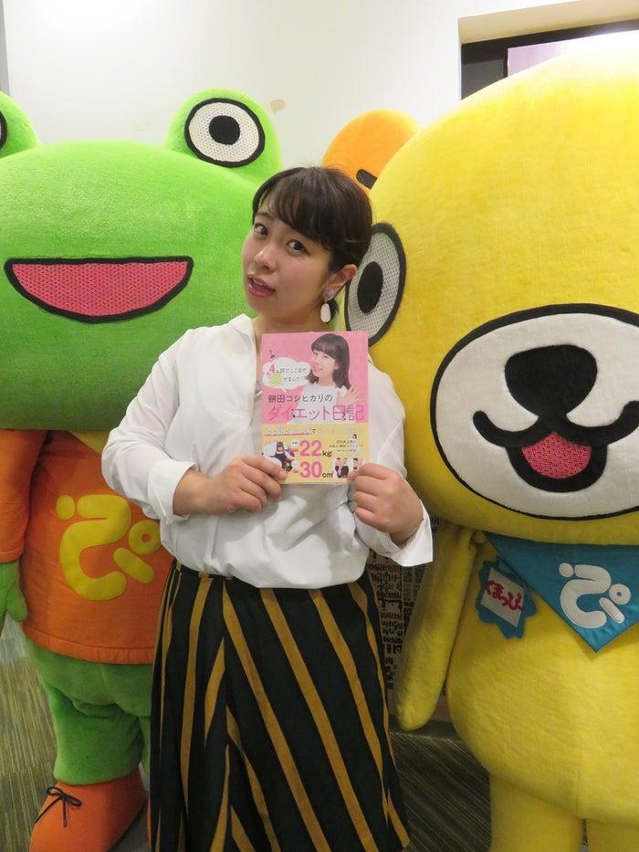 餅田コシヒカリ(写真提供:ぴあ)