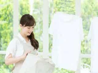 子育て世代を悩ます厄介な洗濯モノといえば…ラクに洗える「洗濯便利グッズ」4選