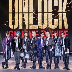 Stray Kids、K-POPとして唯一の快挙 米TIME誌「2020年のベストソング10」に「Back Door」が選出