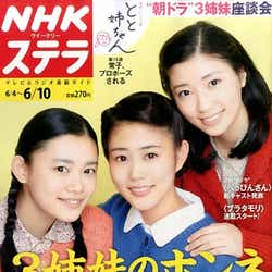 高畑充希(中央)/ (C)Fujisan Magazine Service Co., Ltd. All Rights Reserved.