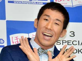 ジャニーズWEST濱田崇裕、デビュー当時のネット写真が麒麟・田村裕だった「似すぎ」と話題