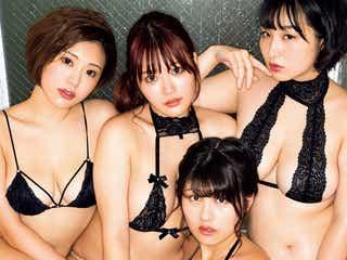 """""""乳神4姉妹""""吉田実紀・山本ゆう・彼方美紅・ちとせよしの、下着姿で集結"""