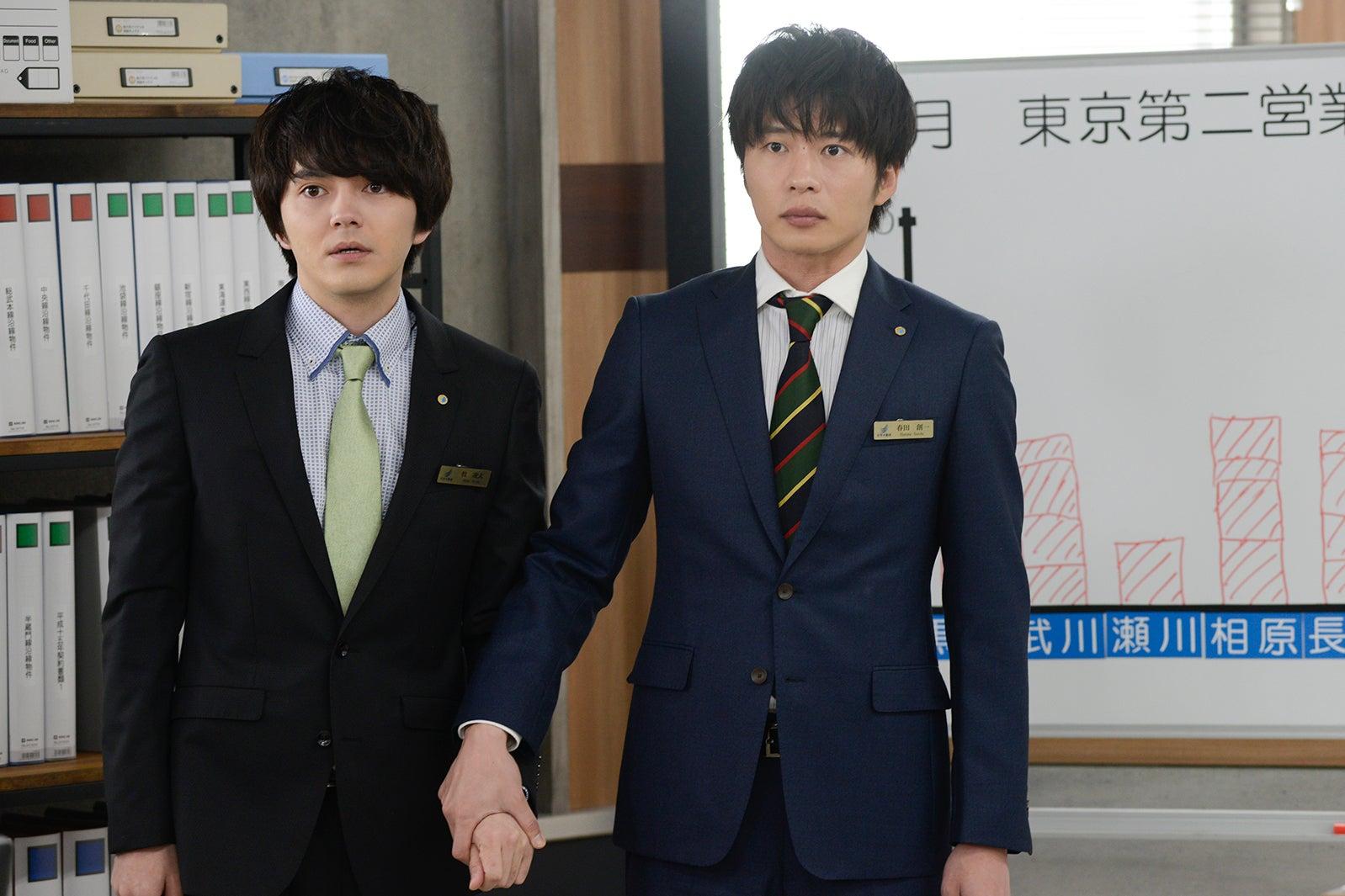 林遣都、田中圭/「おっさんずラブ」第5話より