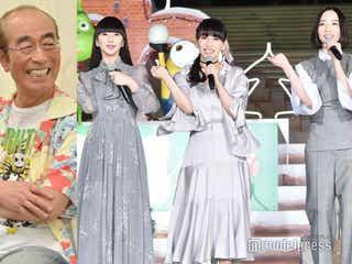 """志村けんさんが""""大ファン""""Perfume、訃報にコメント「目標を見失ってた私達に新しい価値観を教えてくれました」"""