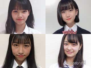 【中間速報】日本一かわいい女子中学生「JCミスコン2019」暫定上位14人を発表/Bブロック