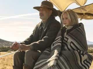 トム・ハンクス主演、少女と退役軍人の過酷な旅『この茫漠たる荒野で』2月10日Netflix配信