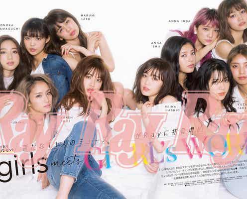 11人体制のE-girls全員集合 ガーリースタイルにキュン