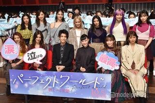 EXILE岩田剛典&杉咲花、E-girlsの生パフォーマンスに感動「すごい時間」<パーフェクトワールド>