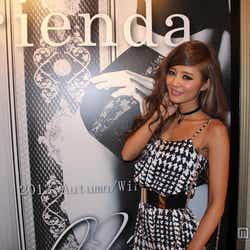 rienda girlsオフィシャルブログ