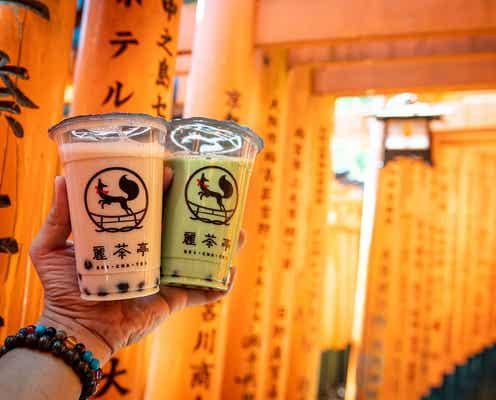 日本茶タピオカ専門店「麗茶亭」海老名に新店オープン