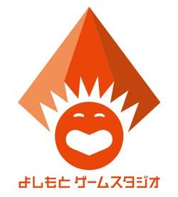 吉本興業、新会社「よしもとゲームスタジオ」設立 ゲーム業界本格参入へ
