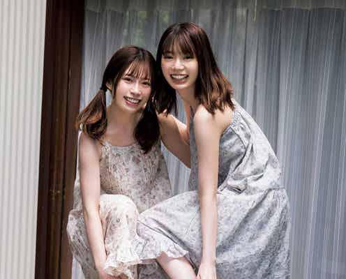 日向坂46高本彩花&東村芽依、ワンピース&浴衣姿で眩しいほどの美しさ