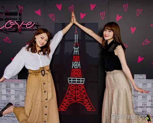 東京タワーに「ロマンチック」なインスタ映えスポットが期間限定で登場 SNSでも話題に