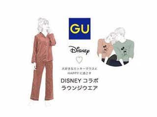 【GU】ミッキーコラボが可愛すぎる!注目の無敵パジャマ