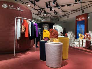 「ロロ・ピアーナ」 アジア6都市を巡回する期間限定店をオープン
