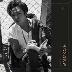 【哀】『Voyage』(2017年8月9日発売)通常盤
