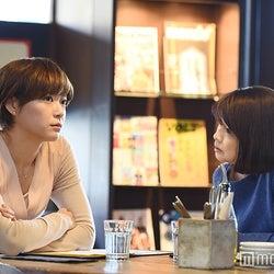上野樹里、風吹ジュン「家族ノカタチ」第2話場面カット/画像提供:TBS