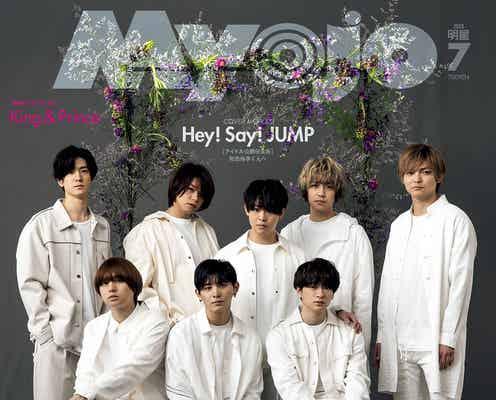 Hey! Say! JUMP・Sexy Zone・King & Princeらジャニーズタレント106人が自粛生活語る