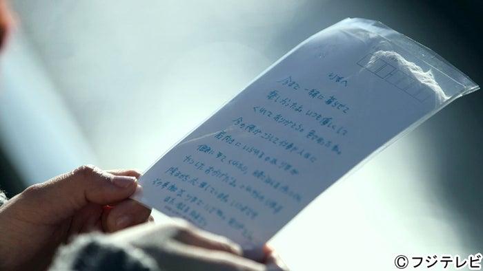 今井洋介からもらった手紙/「テラスハウス」1月27日放送回より