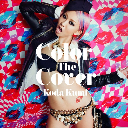 倖田來未・カバーアルバム「Color the Cover」(2月17日発売)/CDのみ