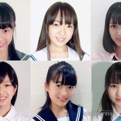 「JCミスコン2018」中部エリアのファイナリスト発表<日本一かわいい女子中学生/SNS審査結果>