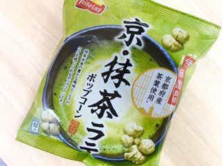【ポップコーン】新発売の「京・抹茶ラテ」が、やみつきになる美味しさ♡